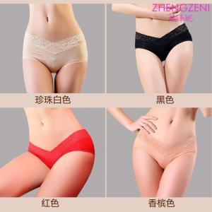 AB-001  政泽妮 兰精 莫代尔 内裤 性感蕾丝 V腰 磁疗石 保健 柔棉 内裤