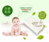 G-C-102 政泽妮 泰国皇家乳胶枕头官方正品儿童护颈椎枕天然橡胶枕芯