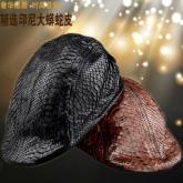 LA-1504 政泽妮|高端真蟒蛇皮中青年遮阳帽真皮帽子贝雷帽