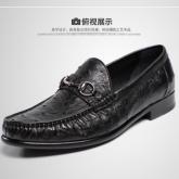 LA-1603 政泽妮 鸵鸟皮豆豆鞋真皮男鞋夏季休闲平底驾车鞋真皮软底懒人鞋