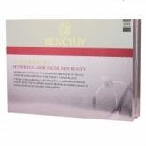 BQ006 水精灵透润套(氨基酸洁面膏100g、光感透皙素肌水120ml、丝润透皙蜗牛乳液100ml)