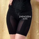 AC-601 政泽妮 重压 中束裤  收腹 提臀 瘦腿 束腰