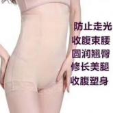 2019新品 AC-802 政泽妮 高腰短束裤 咖啡因子面料 收腹収胃 暖宫 性感提臀 防走光