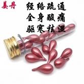 2020新品 CD-104  姜丹