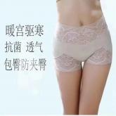 2020新品  政泽妮  AB-2027  魔法裤二代  高腰蕾丝版 银纤维抗菌里裆 腹部能量石 包臀 防走光  内裤