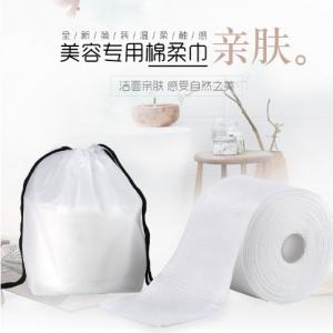 2020新品  AE-2088 一次性 纯棉加厚 珍珠纹 F纹 无纺布 棉柔巾 美容用洁面巾 洗脸巾  卷