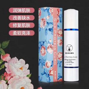 2020新品  AB-2030 蚕丝蛋白凝乳   (外阴按摩专用)  80G/瓶