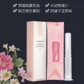 2020新品 AB-2093 芦荟抑菌滋养凝胶 3.3g/支 2支/盒